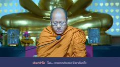 YBAT-Dharma-lecture-Why-were-you-born-cover