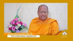 sacrament-meditation-wisdom-non-covid-19-cover