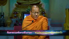 ybat-dharma-lecture-find-out-the-truth-from-ourselves-2560