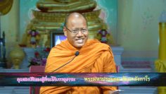 ybat–meditation-course-Qualifications-of-those-who-achieve-Dharma-cover