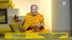 ybat-meditation-course-dharma-following-the-six-souls-cover
