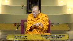 ybat-meditation-course-questions-and-answers-Obedience-training-closed-meditation-2562-cover